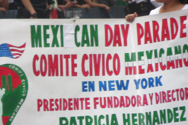 Mexican Day Parade - 2014 (9)