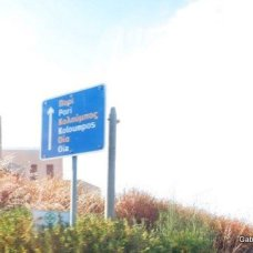 Santorini (27)